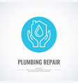 logo plumbing service vector image vector image