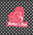 mothers day ribbon heart black background vector image vector image
