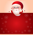 santa claus with red empty message board vector image vector image