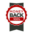special shopping offer money back guarantee vector image