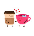 coffee cups love flirt flat style vector image