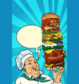 cook chef man presentation gesture big mega vector image vector image