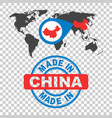 made in china stamp world map with red country vector image vector image