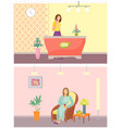 spa salon reception and resort relaxation vector image vector image