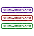 china shenyang watermark stamp vector image vector image