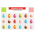memory game with cartoon easter egg vector image vector image