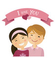 couple in love smiling and embracing each other vector image