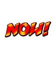 now graffiti word design pop art vector image vector image