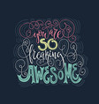 you are so awesome vector image