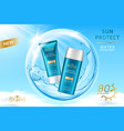 tubes for sunscreen cream in bubble reflecting sun vector image vector image