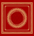 chinese frame style gold and red backgroun vector image vector image