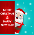 christmas santa claus stands on a white background vector image vector image