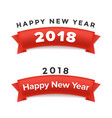 creative happy new year 2018 design vector image vector image