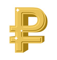 Golden Russian ruble Symbol of money in Russia vector image vector image