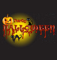halloween pumpkin cats party background vector image vector image