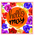 lettering hellow may sun orange background with vector image