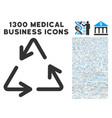 recycle icon with 1300 medical business icons vector image vector image