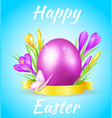 easter card with violet egg vector image vector image