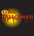 halloween pumpkin party background vector image