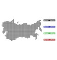 soviet union map in dot style with grunge title vector image