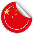 Sticker design for china flag