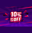up to 10 off sale banner promotion flyer retro