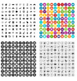 100 software development icons set variant vector image vector image