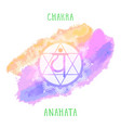 anahata - heart chakra vector image vector image