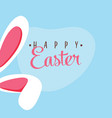 cute easter bunny bunny ears vector image vector image