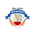 Japanese fresh tasty seafood restaurant icon vector image vector image