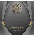 Eid Mubarak greeting card with islamic ornament vector image