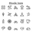 bicycle icon set in thin line style vector image vector image