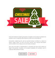 christmas sale card with tree vector image vector image