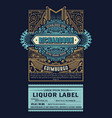 luxury liquor label with floral ornaments vector image vector image