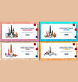 set of banners christmas travel europe asia vector image vector image