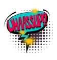 Comic text speech bubble whassup vector image vector image
