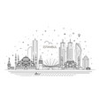 istanbul skyline vector image vector image