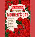 mother day greeting card with rose flower bouquet vector image vector image