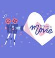 romantic movie time concept with retro film vector image