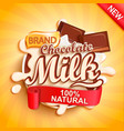 chocolate milk label splash natural and fresh vector image vector image