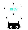 cute cartoon cat scandinavian design vector image vector image
