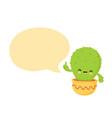 cute happy smiling cactus in pot vector image vector image