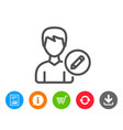 edit user line icon male profile sign vector image vector image