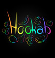 hookah inscription with fruit design vector image vector image