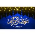 Ramadan Kareem backgroundMosque window with shiny vector image vector image