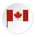 canadian flag icon circle vector image vector image