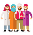 middle eastern group people flat style vector image