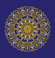 simple gold circular pattern on dark blue backdrop vector image vector image