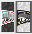 vertical layouts for tokyo vector image vector image