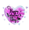 Watercolor heart Valentine Day vector image vector image
